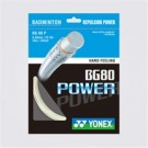 CORDAJE BADMINTON BG-80 POWER 10m WHITE/BRIGHT ORANGE